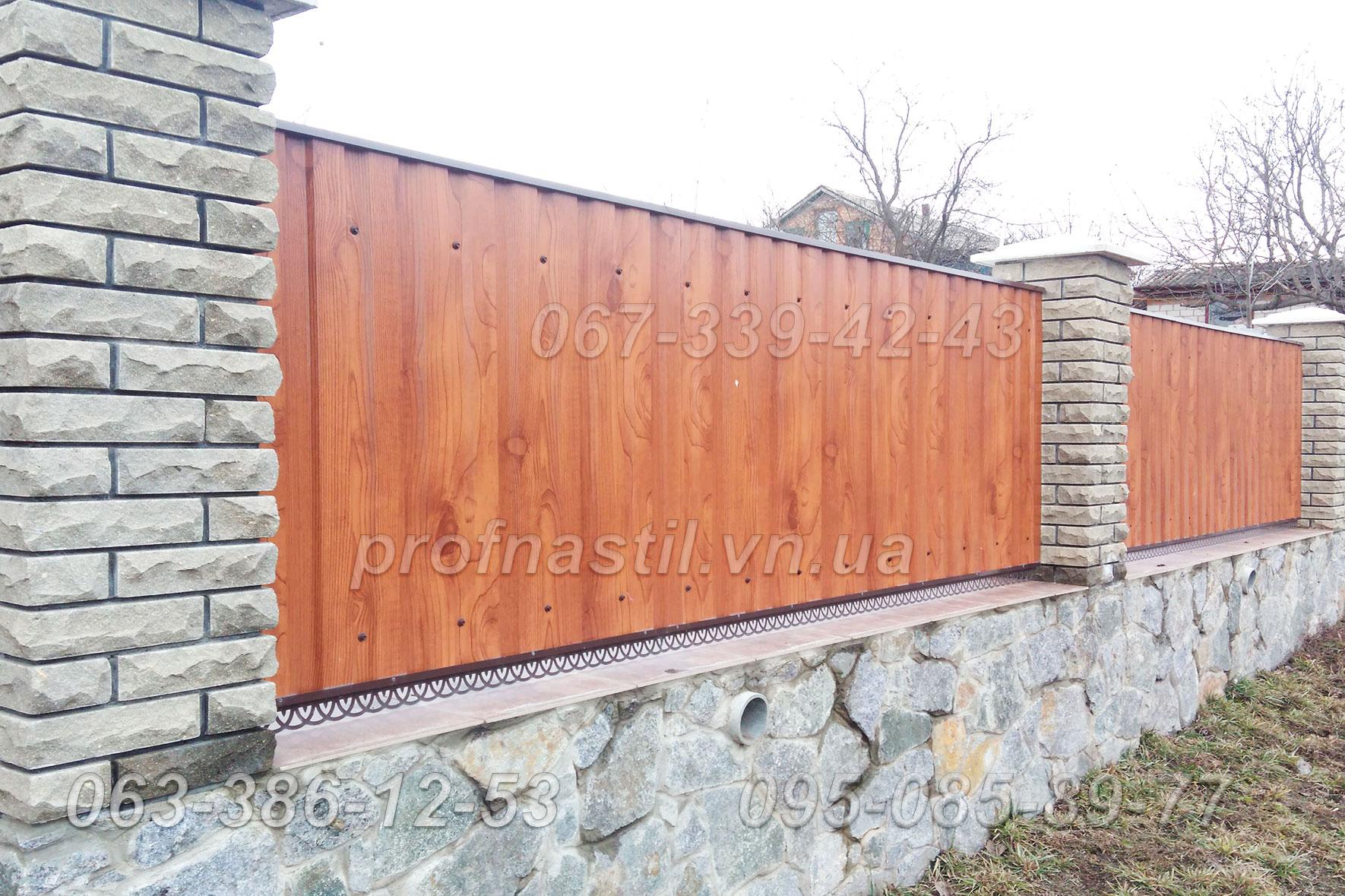 Забор из сайдинга своими руками 66